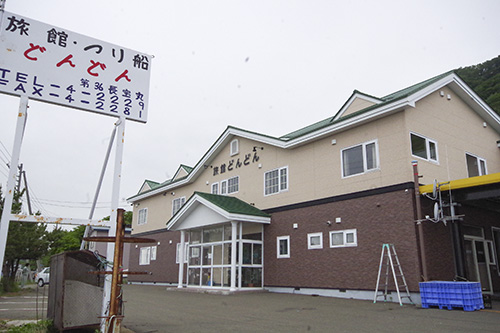 <br /> <b>Notice</b>:  Undefined index: main-img-alt in <b>/home/hidaka-kanko/www/hokkaido-hidaka-kankonavi.com/wp-content/themes/hidaka/page-db-cate.php</b> on line <b>239</b><br />
